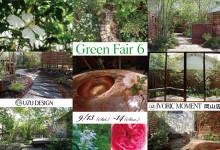 Green_Fair_6_アイボリックモーメント岡山店