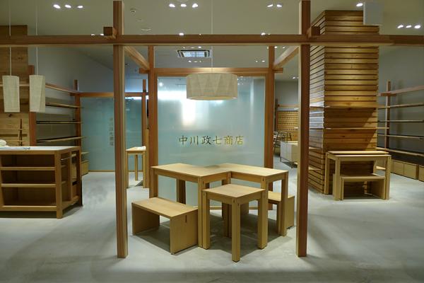 中川政七商店_イオンモール岡山_ウズデザインUZUDESIGN植物